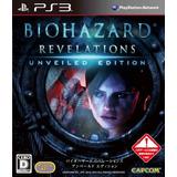 Biohazard Revelations Unveiled Edition W17