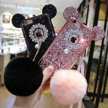 Funda Case Orejas De Mickey Y Bola De Peluche Iphone 7 Plus