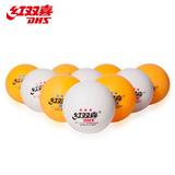 Bolinhas Dhs Ping Pong 3 Estrelas Profissional Tenis 1 Unid