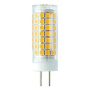 Lampara Led Bipin 6w G4 220v Foco Iluminacion Equivale 60w