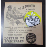 Loteria De Manizales Año 1950 Publicidad Antigua L1
