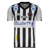 Camisa Karilu Botafogo Pb I 2018