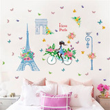 Vinilo Decorativo Sticker Mural Arte Pared Paris Love Bici