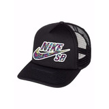 Boné Nike Sb Trucker Telinha Tela Aba Curva Skate d877716f19c