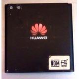 Bateria Huawei Ascend Y220 - U05