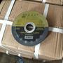 Disco Extra Fino Multiuso (inox, Ferro Alumínio) 4 1/2x1x7/8