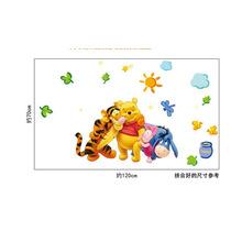 A Vinil Decorativo Winnie Pooh P / Baño Habitación Infantil