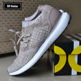 adidas Ultra Boost Uncaged Beige