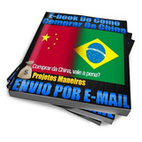 E-book De Como Comprar Da China