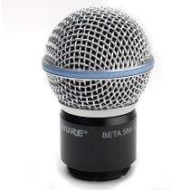 Cápsula Microfone Shure Beta 58a