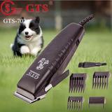 Maquina Cortadora De Pelo Para Mascotas Gts 702