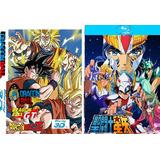 Dragon Ball Y Saint Seiya Completa Bluray Combo Latino