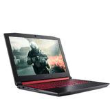 Laptop Acer Nitro Intel Core I7 /16gb/2teras/4gb Gtx 1050 Ti