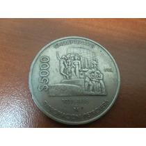 Moneda Nickel Expropiacion Petrolera 1938-1988