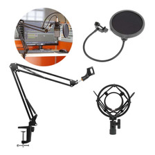 Kit Para Estudio Profesional, Brazo+filtro+shockmount, Nuevo