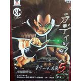 Raditz Cranekin Banpresto China Dragon Ball Z
