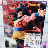 Dragon Ball Gt Son Goku Super Saiyan 4 Son Goku Fes