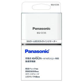 Carregador Panasonic Eneloop Profissional Bq-cc55