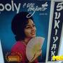 Poly E Seu Conjunto 1963 Sukiyaki Compacto Bonanza