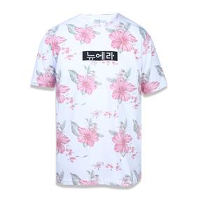 23881e2fdc Camiseta Billabong Branded Kanui - Calçados