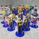 Cavaleiros Do Zodiaco Bonecos - Figura De Ação Action Figure