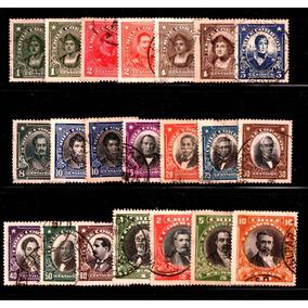 Ofertón # 261, Presidentes - Chile Correos Sin Filigrana (o)