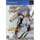 Secreto De Evangelion (ayanami Version) Japón Import
