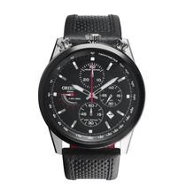 Relógio Orient Cronógrafo Sport Analógico Masculino Mbscc042