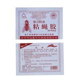 Papel Atrapamoscas Chino 100% Efectivo Myp