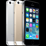 Iphone 5s Nuevo De Exhibicion Cargador Original Mas Regalo