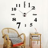 Gran Reloj De Pared 3 D !!! Diametro 1,30 M Acrilico Espejo