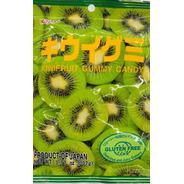 Gomitas Sabor Kiwi Kasugai Kiwifruit Japonesas