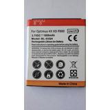 Bateria Alternativa Lg Bl-53qh 1800mah Optimus 4x Hd P880
