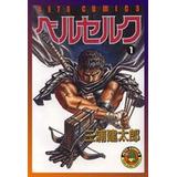 Berseck Tomo 1 Y 2 Revista Manga Dig