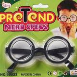 Anteojos Super Aumento (nerd) Gag