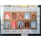 Bimilenario De La Natividad De Nuestra Señora