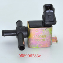 Valvula Solenoide Controle Do Turbo Gol Parati 1.0 16v Turbo