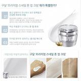 Goodal Premium Snail Tone-up Crema Aclaradora Corea