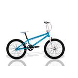 Bicicleta Freestyle Bmx - Vairo Twist Jump Full Cromo Rod 20