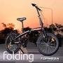 Bicicleta Plegable Mega Oferta Limitada6 Velocidades Shimano