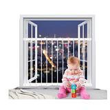 Fairy Baby Hole-free Instalación Protección De La Ventana...