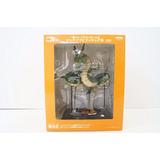 Shenglong Dragon Ball Figura Grande Banpresto