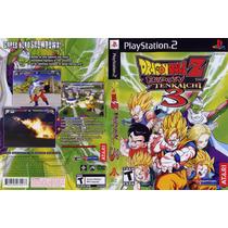 Dragon Ball Z Budokai 3 - Dbz Tenkaichi - Frete Grátis!!