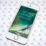 Apple Iphone 5s 64gb Nuevo Original Liberados Ios 11 +regalo