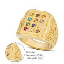 Anel 12 Tribos De Israel Folheado Ouro 18k (an35)