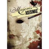 Mujeres Asesinas Temporada 1 Completa Boxset 4 Dvds Original