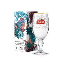 Copa Stella Artois - Edicion Especial Camboya