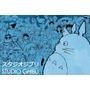 Mega Colecciondvd Estudio Ghibli-miyasaki:26 Peliculas/bonus