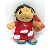 Lillo Peluche Tela Plush Suave 20cm Disney Lillo & Stitch