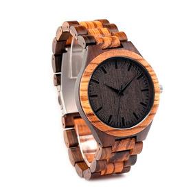 Relógios Diferenciados Originais Importado Madeira Natural